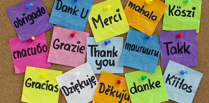 Building Engaged, Productive Teams by Saying Thank You